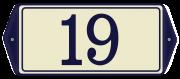 Emaille huisnummerbord met oor en sierkader 20 x 10 cm