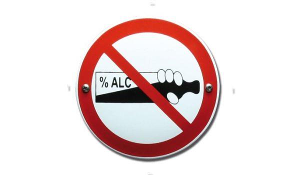 "Verbodsbord ""alcohol verboden"""